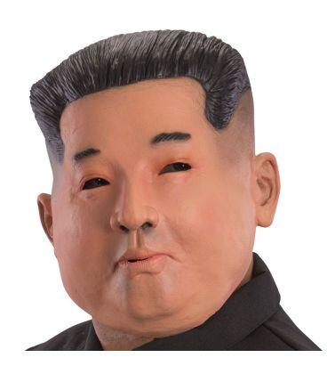 Maschera leader coreano in lattice cav